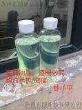 上海0#柴油配送