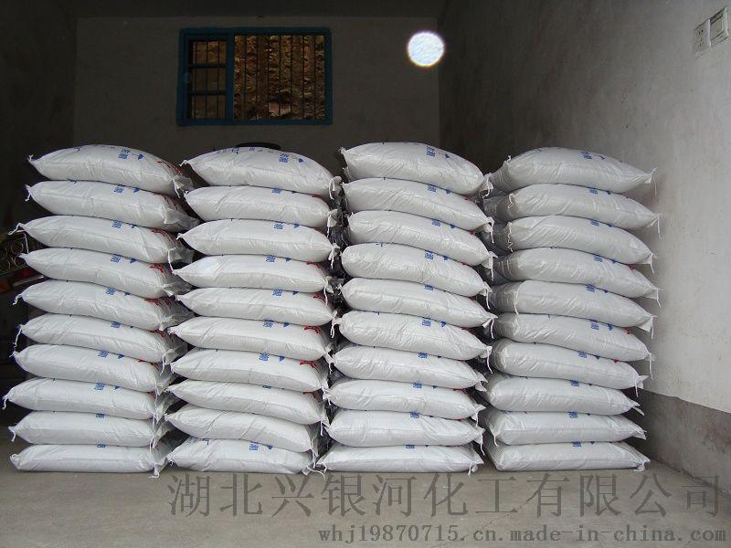 湖北武汉无水三氯化铁生产厂家