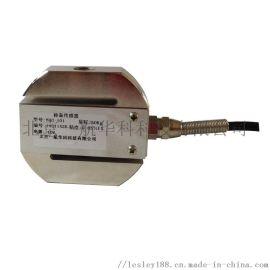 称重传感器,S型拉压传感器