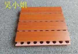 广东隔音材料厂家,佛山专业槽木吸音板
