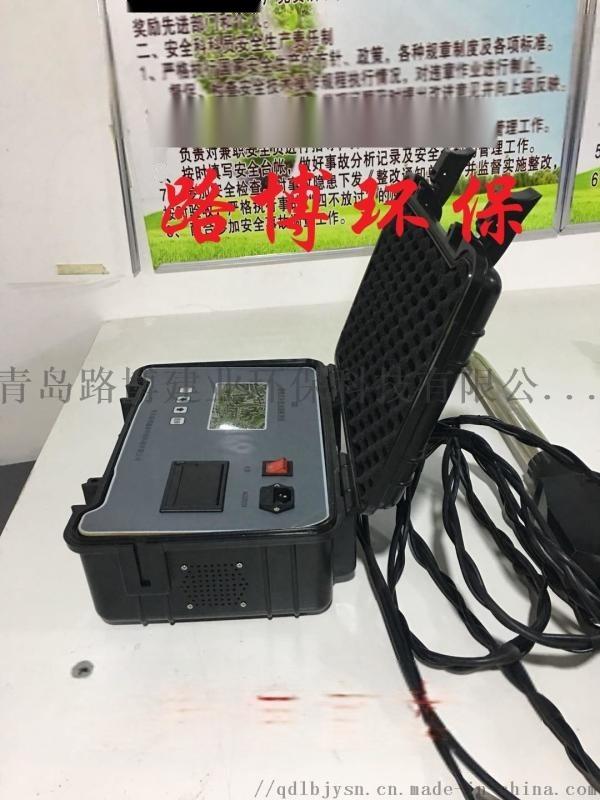 LB-7022便携式(直读式)油烟监测仪
