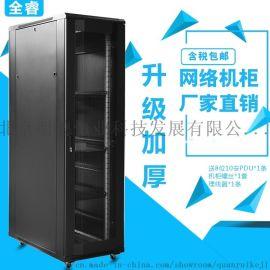 42U機櫃 2米 A36042 鼎級服務器網路機櫃
