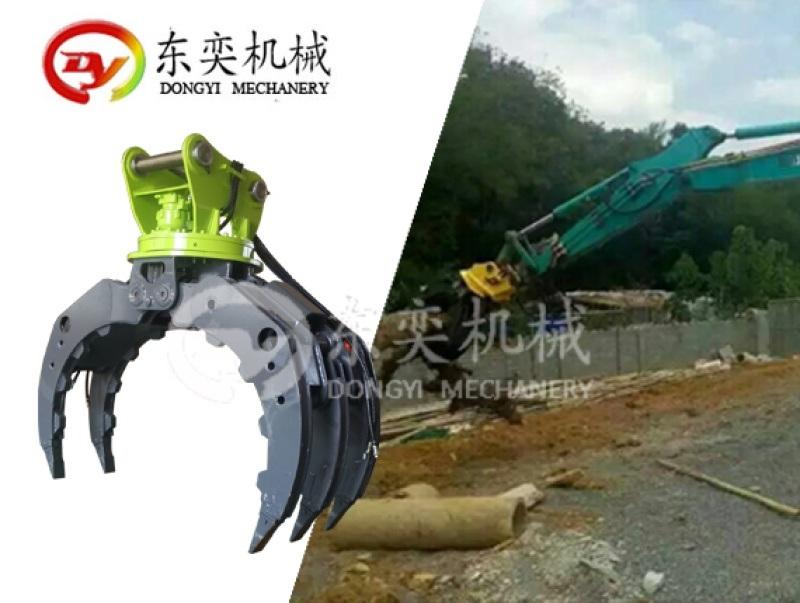 挖掘機抓木器 360度抓木機 旋轉抓木 東奕機械廠