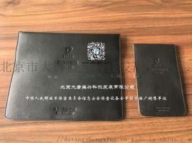 大唐手机信号屏蔽袋DAT-801