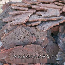 本格厂家供应火山石板岩 墙面装饰用火山石板材