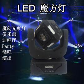 6颗10W小魔方灯LED光束灯酒吧婚庆舞台灯光