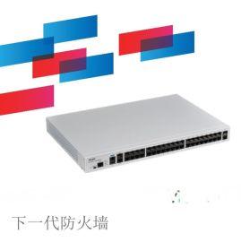 锐捷睿易RG-WALL1600-M5100防火墙