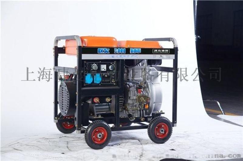 190A柴油发电电焊两用机