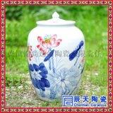 景德鎮定製陶瓷酒罈10-50斤家用白酒酒壺 仿古密封泡酒罐