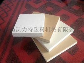 PVC木塑发泡板生产线厂家供应