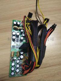 120W-12VDC电脑电源板