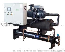 天津螺杆式冷水机激光冷水机车床冷水机车床冷油机