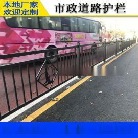 广州市区道路栏杆 珠海专业市政隔离栅价格 黑色镀锌人行道防护栏
