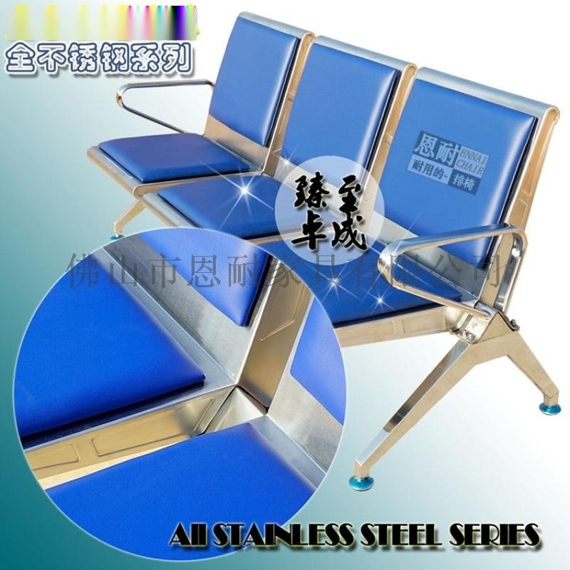 不锈钢公共排椅 三人位沙发银行等候椅 不锈钢公共座椅 不锈钢机场椅