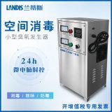 銀行功能間移動式空氣消毒設備