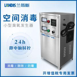 银行功能间移动式空气消毒设备