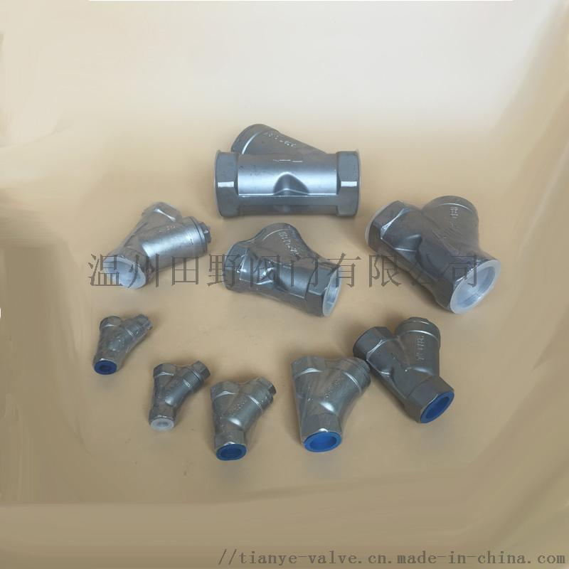 不鏽鋼內螺紋Y型過濾器80目4分螺紋NPT