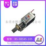 BS0854S 直流式 智慧櫃電磁鎖