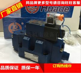 华德电磁溢流阀:  DBW10B-2-50B/506AG24N9Z4   北京华德液压