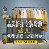 北京女装批发唯众良品丰宁店品牌女装批发蕾丝衫品牌女装折扣