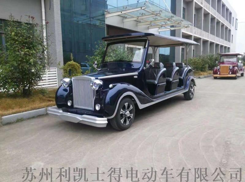 蘇州8座電動貴賓老爺車,四輪景區旅遊觀光車