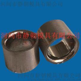 钨钢硬质合金拉丝 拉管内模外模过线模 挤压模 调直模 粉末冶金模