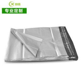 银灰色圆通快递袋 物流打包袋定做印字塑料快件袋子