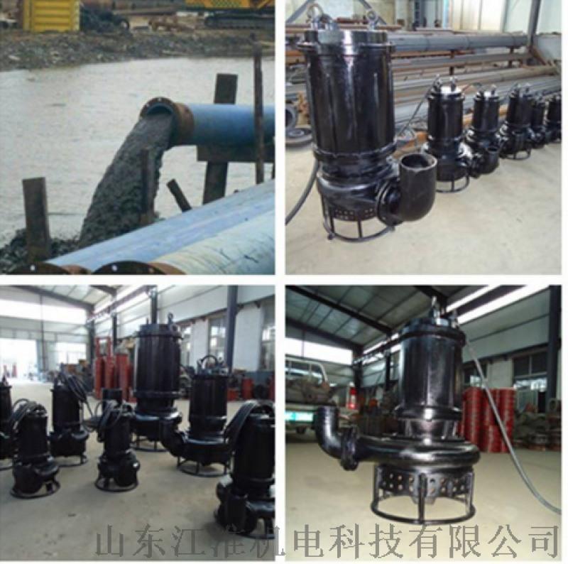 水城县排污排污机泵 耐磨铁砂泵机组 大扬程潜污泵