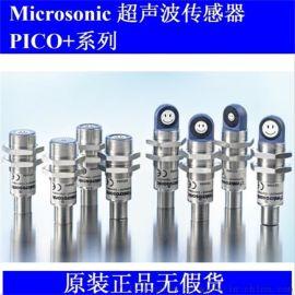 Microsonic超声波传感器PICO+25/F