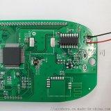 自然声IC睡眠仪IC白噪音IC雷雨声IC 方案开发
