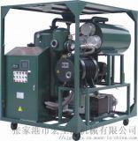 廢油再生過濾設備 廢機油脫色成套設備