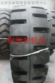 半实心工程轮胎23.5-25矿山工程轮胎