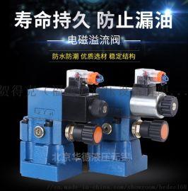 先导式电磁溢流阀DBW10B-1-50B