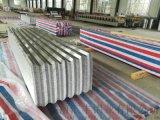山東瓦楞鋁板,各種厚度瓦楞鋁板生產加工供應