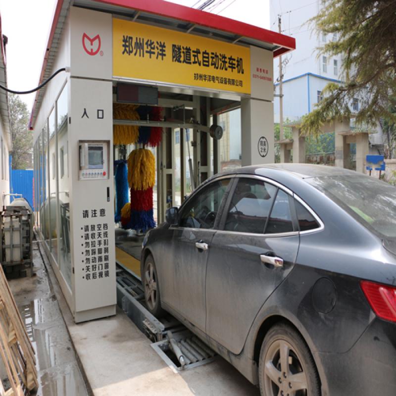 四川電腦洗車機多少錢-隧道通過式自動洗車機生產廠家