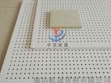 硅酸钙天花板 岩棉硅酸钙复合吸音板