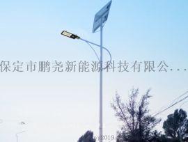 肃宁太阳能路灯5米7米全套价格
