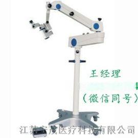 国产全新进口眼科医用手术显微镜4C原装