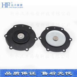 高原电磁阀膜片 除尘脉冲电磁阀膜片