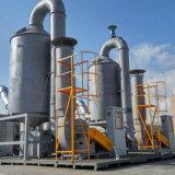 旋风式湿式除尘器 湿式粉尘废气洗涤塔