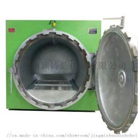 东营润颖 供应电热脱蜡釜,精密铸造专用设备,厂家直销设备