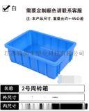 江苏锦尚来2号箱仓储物理包装 HDPE仓储物理包装