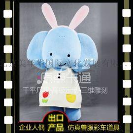 卡通人偶服装吉祥物蓝色小象人偶来图定制