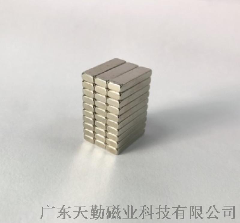 磁吸充電磁鐵,TWS藍牙充電倉磁鐵,充電磁吸方案解決!