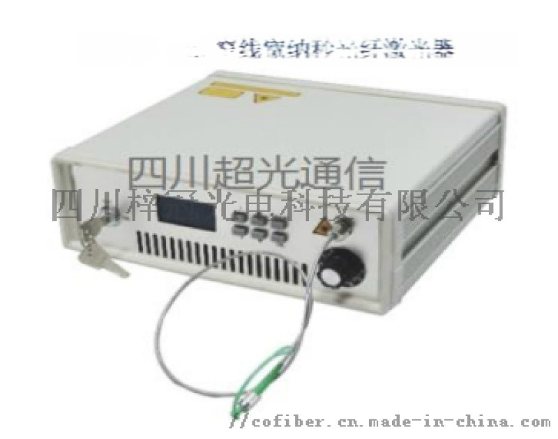 1064nm納秒脈衝鐳射器50W