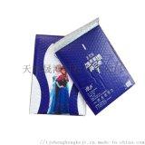天津25*28+4(100只/包)啞光膜氣泡信封袋