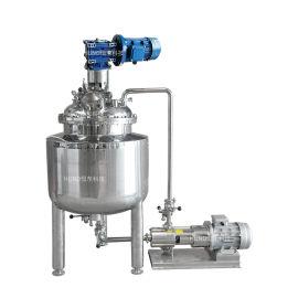 恒东不锈钢真空乳化罐 高剪切拌料乳化桶 循环乳化罐