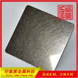 茶色不鏽鋼和紋板 北京不鏽鋼廠家供應304板材