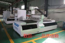 自动换刀开料机价格全屋定制开料机生产厂家欢迎来电