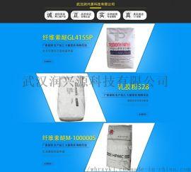 低粘400羟丙基甲基纤维素醚,自流平专用纤维素醚